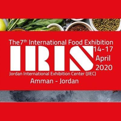 International Food Exhibition