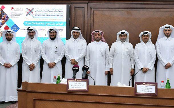 الغرفة تطلق مؤتمر تطوير شراكة القطاعين العام والخاص