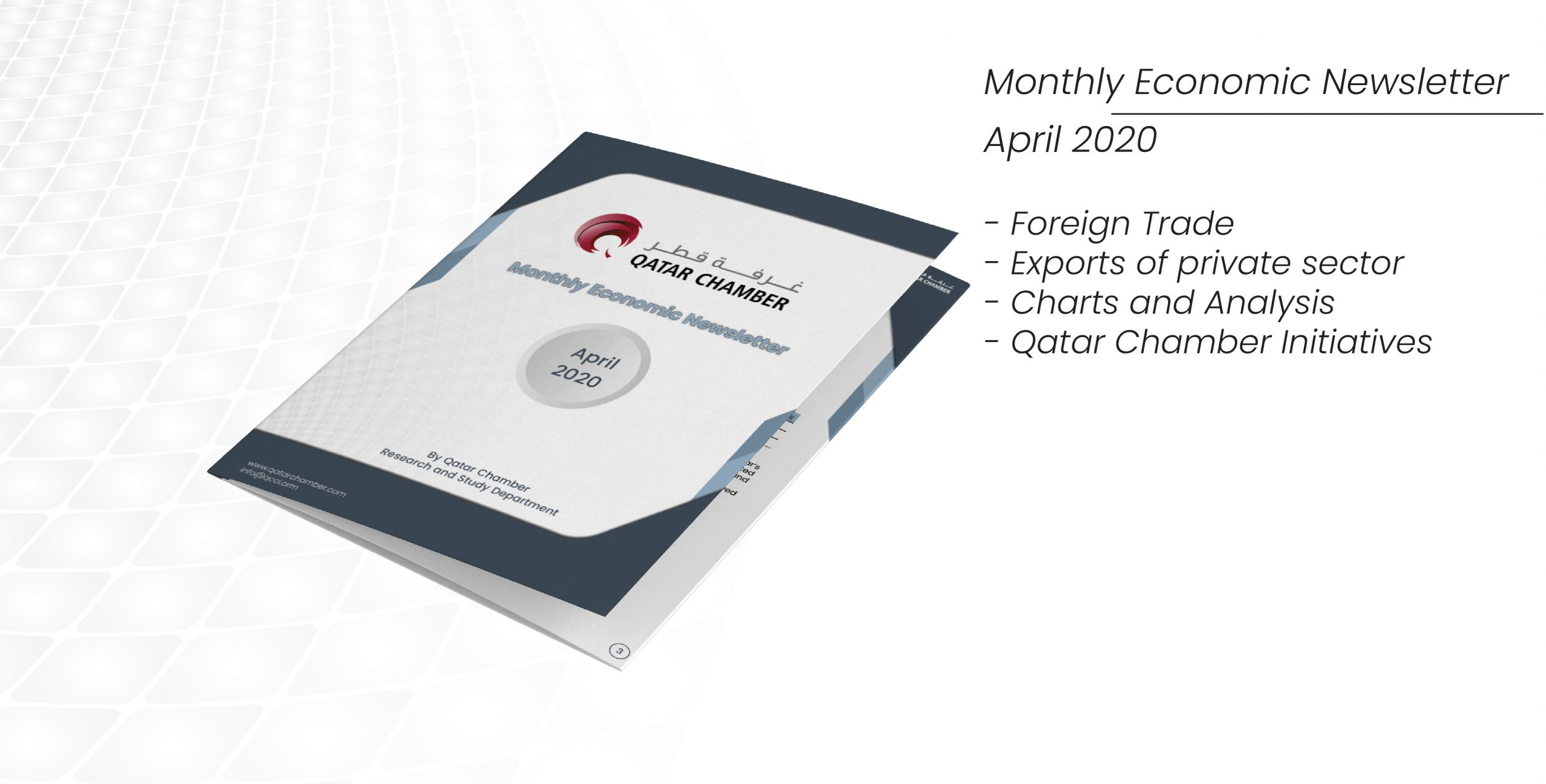 Private sector exports hit QR 2bn in February, says Qatar Chamber